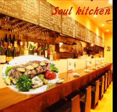 SOUL KITCHENの写真