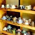 ランチタイムはコーヒーサービス!こだわりの器を取り揃えておりますので、お好きなカップをお選びください。