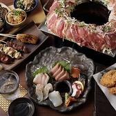 五代目 蔵Dining 酒田屋商店のおすすめ料理2