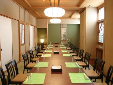 日本料理 太一の雰囲気1