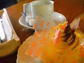 こい茶屋デセールのおすすめ料理3
