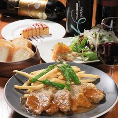 Restaurante ORGULLO レストランテ オルグージョの写真