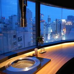 神戸牛焼肉石田屋。Hanareの上の写真