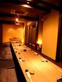 最大25名様まで個室でご宴会も可能。