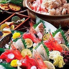 神ノ蔵 紬のおすすめ料理1