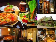 茶屋 草木万里野 熊谷店の写真