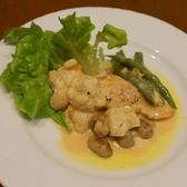 ピッツェリア・ギタローのおすすめ料理3