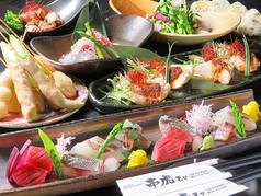 串虎 西口店の写真