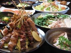 博多一番どり 高松中央店のおすすめ料理1