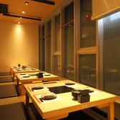 完全個室完備!プライベートを確保したボックス席をご用意しております。ゆったりとしたオシャレ空間は、居心地の良さが自慢!のんびりとお食事をお愉しみ下さい。