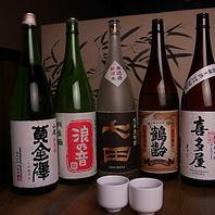 【料理との相性◎全国から厳選した日本酒12種類】