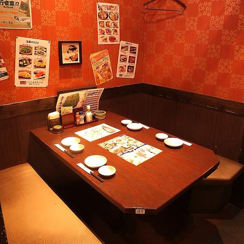 海鮮居酒屋 はなの舞 盛岡駅東口店
