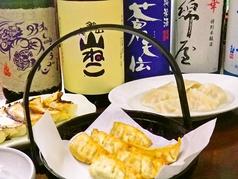 仙台餃子 風泉の写真