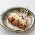 料理メニュー写真豚レバーネギソース