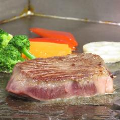 料理メニュー写真厚切り特選牛タンの鉄板焼きステーキ
