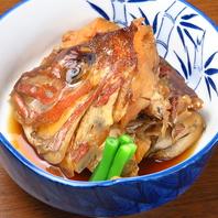 スタッフが厳選した、本日の新鮮鮮魚のカブト煮☆