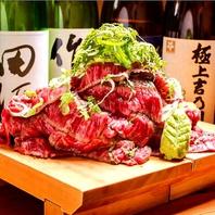 3時間飲み放題付◇宴会プラン3000円コミコミ価格!