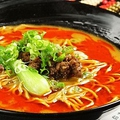 料理メニュー写真白胡麻担々麺