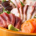 絶品鮮魚のお造りは日替わりでご提供しております♪これからの季節にぴったりな旬の食材をふんだんに使用したおすすめのプランも多数ご用意!是非ご堪能ください。
