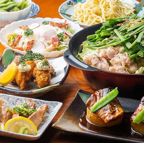 【宴会】一番人気!ぷりっぷりの「和牛モツ鍋コース」≪全7品≫