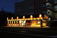 炎の舞らくい 牟田町店の写真