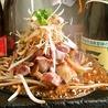 寿司酒場 ロックウェルズ 杉田 プララ店のおすすめポイント3