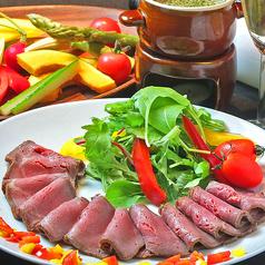 Happiness ハピネス 鹿児島中央のおすすめ料理1