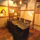 6名様テーブル個室