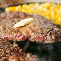 千葉で肉を食らうなら…自慢の【ブルズステーキ】