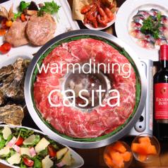 ウォーム ダイニング カシータ casitaの写真