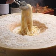 巨大ホールチーズのクリームパスタ980円!