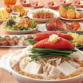 坐 和民 ロイネットホテル和歌山店のおすすめ料理1