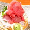 さかなおいしく はま源 安積町店のおすすめポイント1