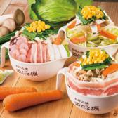 道とん堀 大和のおすすめ料理2
