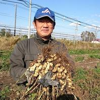 有機契約農家からの野菜達