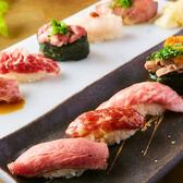 焼肉と寿司 焼肉寿司 大宮店のおすすめ料理3