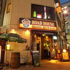 ロードハウス ROAD HOUSE 新宿西口店の雰囲気3