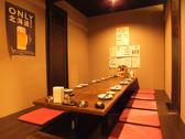 鉄板居酒屋 とんぼ食堂の雰囲気2