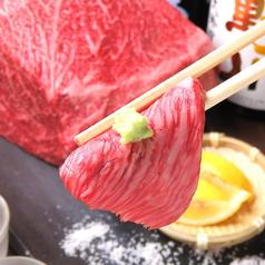 コース料理専門店 Azumaの特集写真