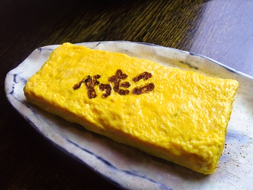 べったこ亭 センター南店のおすすめ料理1
