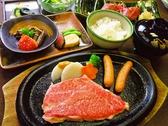 グルメ小僧 万吉のおすすめ料理2