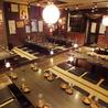 もつなべ きむら屋 蒲田東口店のおすすめポイント1