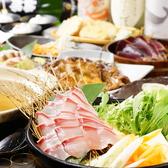四国郷土活性化 藁家88 わらやはちはち 明石駅前店のおすすめ料理3