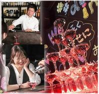 19大特典付き結婚式二次会コースは3500円~