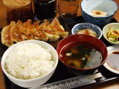 餃子会館 浅草店の写真