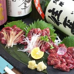 焼鳥 Dee fuu 西大寺店のコース写真