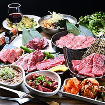 牛神酒場 刈谷駅前店のおすすめ料理1