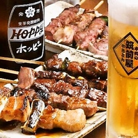 2H飲放コース3000円から!