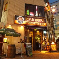 ロードハウス ROAD HOUSE 新宿西口店の外観1
