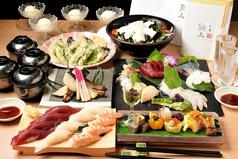 魚酒すし処 鮨山のコース写真